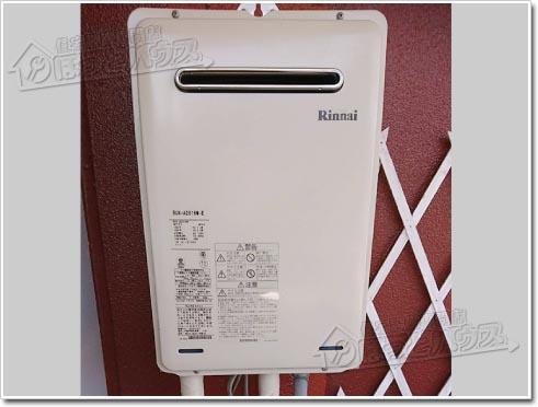 ガス給湯器リンナイRUX-A2406W-E