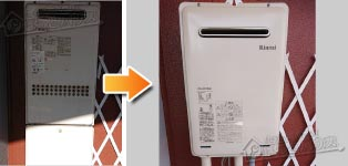 リンナイ ガス給湯器施工事例GQ-2414AW→RUX-A2406W-E
