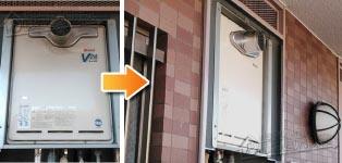 リンナイ ガス給湯器施工事例RUF-V2400AT-1→RUF-A2405SAT-L(B)