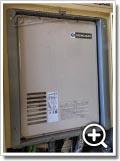 ガス給湯器RUFH-VD2400SAU2-3