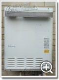 ガス給湯器FH-202AWD(B)