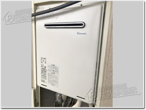 ガス給湯器リンナイRUF-A1615SAW(B)