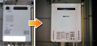 ノーリツ ガス給湯器施工事例GT-2427SAWX→GT-2460SAWX-1 BL