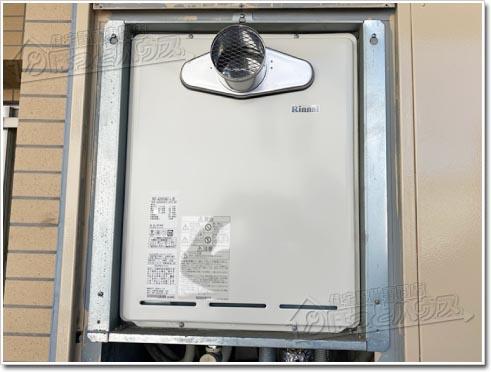 ガス給湯器リンナイRUF-A2005SAT-L(B)