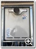 ガス給湯器RUF-V2005SAT