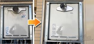 リンナイ ガス給湯器施工事例RUF-V2005SAT→RUF-A2005SAT-L(B)