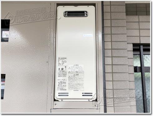 ガス給湯器リンナイRUF-SA2005SAW