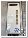 ガス給湯器RUF-VS2000SAW-VC