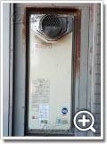 ガス給湯器OURB-2051SAQ-T