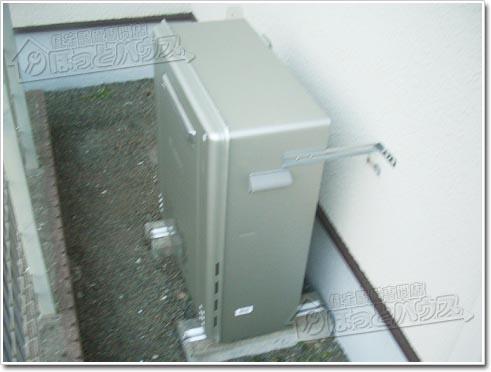 ガス給湯器ノーリツGT-C2462SARX BL