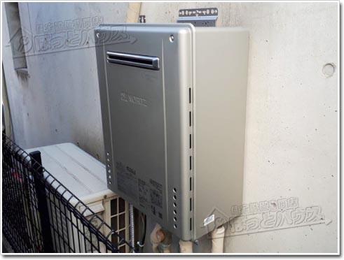 ガス給湯器ノーリツGT-C2062SAWX BL
