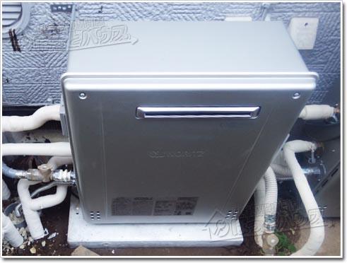 ガス給湯器ノーリツGT-C1662ARX BL