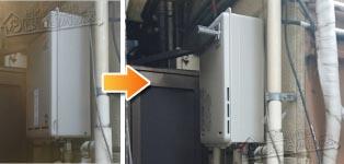 リンナイ ガス給湯器施工事例RUXC-V2403W→RUX-A2406W-E