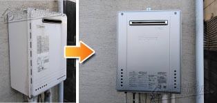 ノーリツ ガス給湯器施工事例GT-2028SAWX BL→GT-C2062SAWX BL