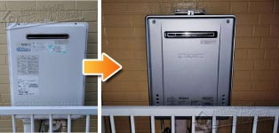 ノーリツ ガス給湯器施工事例GT-C1631AWX→GT-C2062SAWX BL