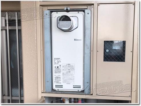 ガス給湯器リンナイRUF-SA2005AT