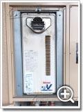 ガス給湯器RUF-2000AT-VC