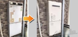 リンナイ ガス給湯器施工事例OURB-2000D→RUF-A1615SAW(B)