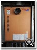 ガス給湯器RUF-A2002AT