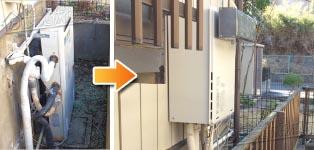 リンナイ ガス給湯器施工事例RGW16GCVNBL→RUF-A1615SAW(B)