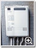 ガス給湯器GT-2027SAWX