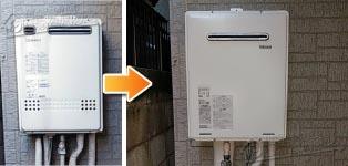 リンナイ ガス給湯器施工事例GT-2027SAWX→RUF-A2005SAW(B)