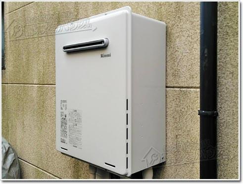 ガス給湯器リンナイRUF-A2005SAW(B)