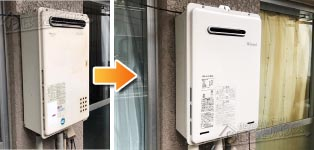 リンナイ ガス給湯器施工事例GQ-1621WX→RUX-A1615W-E