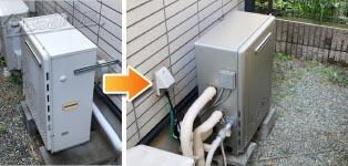 ノーリツ ガス給湯器施工事例GT-2450SARX→GT-C2462ARX BL