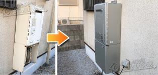 ノーリツ ガス給湯器施工事例GT-2428SAWX→GT-C2462AWX BL