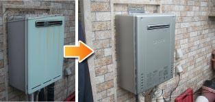 ノーリツ ガス給湯器施工事例RUF-V2001SAW→GT-C2062SAWX BL