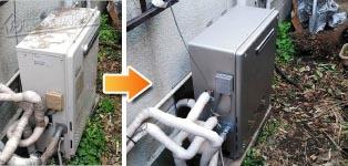 ノーリツ ガス給湯器施工事例CRQ-C2042AX→GT-C2062ARX BL