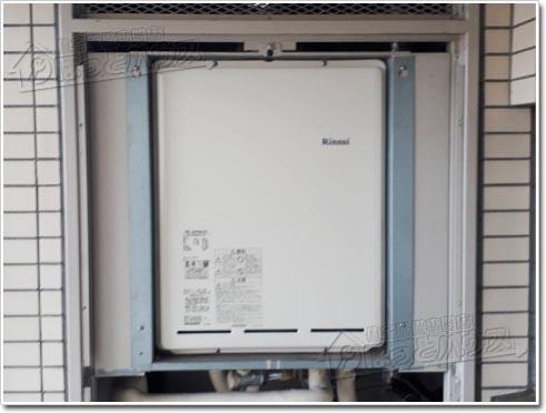 ガス給湯器リンナイRUF-A2405AU(B)