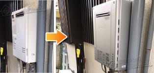ノーリツ ガス給湯器施工事例GT-2022SAWX→GT-C2062SAWX BL
