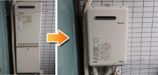 リンナイ ガス給湯器施工事例GQ-1612WE→RUX-A1615W-E