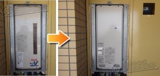 リンナイ ガス給湯器施工事例RUF-VS2000SAU-VC→RUF-SA2005SAU