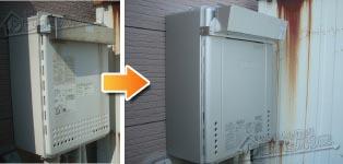 ノーリツ ガス給湯器施工事例GT-2450SAWX→GT-C2462AWX BL