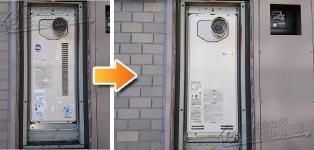 リンナイ ガス給湯器施工事例YRUF-VS1615SAT-80→RUF-SA1615SAT-L-80