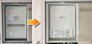 ノーリツ ガス給湯器施工事例FT-368RSAQ-AW6Q→GT-2460AWX-H-1 BL