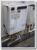 ガス給湯器GT-1612SAWX