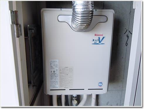 ガス給湯器リンナイRUF-A2003SAT(A)