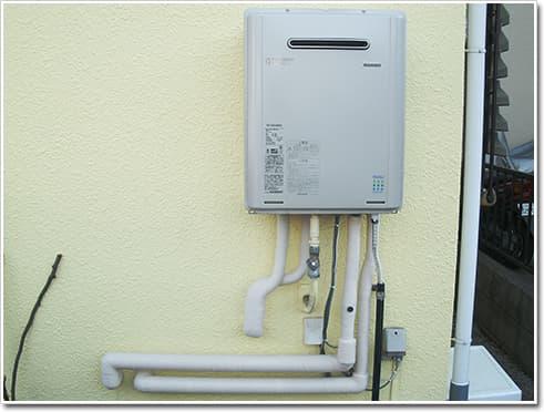 ガス給湯器リンナイRUF-E2001SAW(A)
