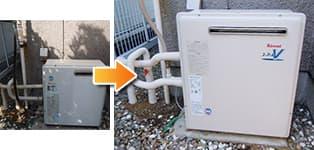 リンナイ ガス給湯器施工事例KG-A820RF-E1→RFS-A2003SA