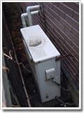 ガス給湯器RUF-2005SAG