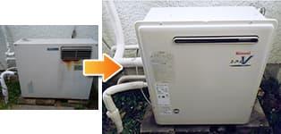リンナイ ガス給湯器施工事例GU-16RA3→RFS-A1610SA