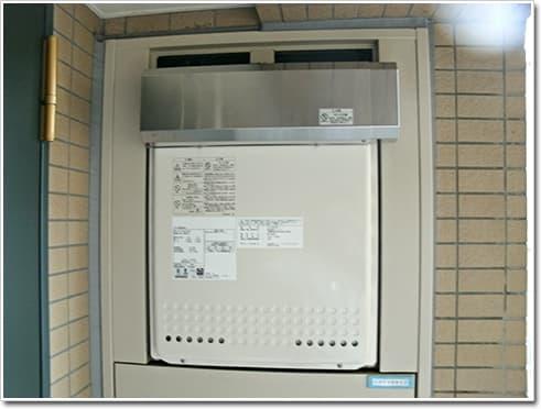 ガス給湯器ノーリツGT-2450AWX