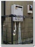 ガス給湯器RUF-2005SAW