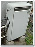 ガス給湯器OURB-2420DAR
