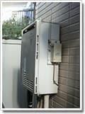ガス給湯器GJ-S24T6