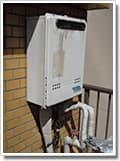 ガス給湯器GT-1600SAW